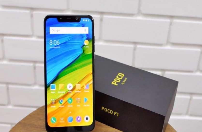 सावधान! Xiaomi Poco F1 की एक और खराबी आई सामने, वजह कर देगी हैरान