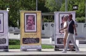 वीडियो: पाकिस्तान में लोगों के संदिग्ध तरीके से गायब होने को लेकर संयुक्त राष्ट्र कार्यालय के बाहर पोस्टर