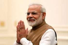 प्रधानमंत्री के दौरे में 19 साल पुरानी एम्बुलेंस की रहेगी ड्यूटी