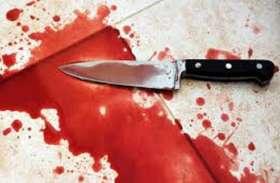 दीदी के बारे में अपशब्द, नाबालिक ने भोंका चाकू