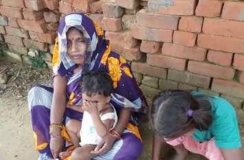 वीडियो: परिवारीजनों के साथ घर मेें सो रहा था युवक, सुबह मिला उसका शव