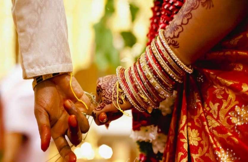 'भाजपा नेता की बेटी से कांग्रेस मंत्री के बेटे की जल्द होगी शादी, बढ़ी दोनों की नजदीकियां'