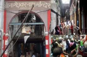 कजरी तीज पर अयोध्या के इस मंदिर में पूजा करने से पूरी होती है हर मनोकामना