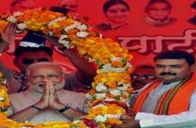 2019 चुनाव में इस सांसद को दोबार उम्मीदवार बना सकती है भाजपा, सीएम योगी समेत बड़े नेताओं को बुलाकर खेला दांव