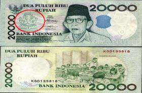 मुस्लिम बाहुल्य इस देश के नोट पर क्यों है गणेश जी की फोटो? पीछे की वजह जान नहीं होगा यकीन