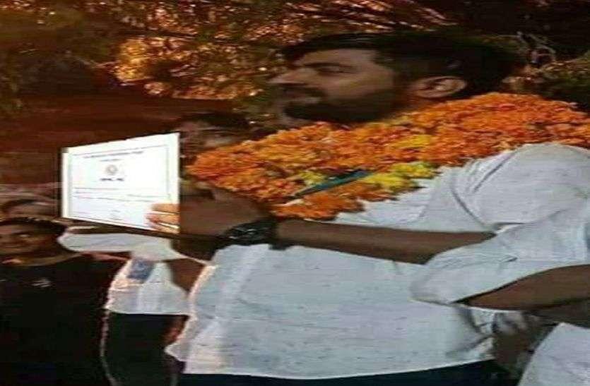 जेएनवीयू छात्रसंघ चुनाव एनएसयूआई के सुनील चौधरी ने एबीवीपी के मूलसिंह को 9 वोट से हराया