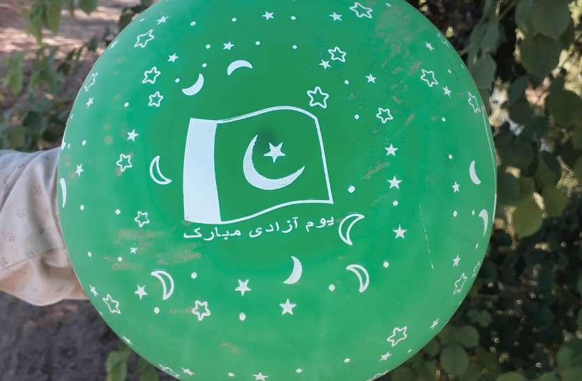 खेत में मिला पाक के झंडे का निशान और उर्दू भाषा में लिखा गुब्बारा, मचा हड़कंप