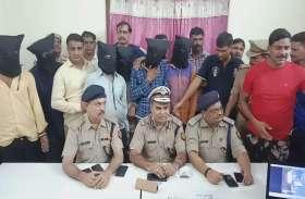 पुलिस के हत्थे चढ़े गंगा कावेरी एक्सप्रेस ट्रेन के लुटेरे यूपी एमपी से लेकर महाराष्ट्र  तक में  फैला है गैंग का नेटवर्क