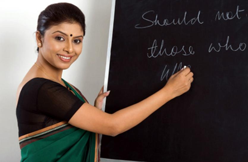 shikshak Bharti 2018, उच्च माध्यमिक शिक्षक के 17000 पदाें पर भर्ती, करें आवेदन
