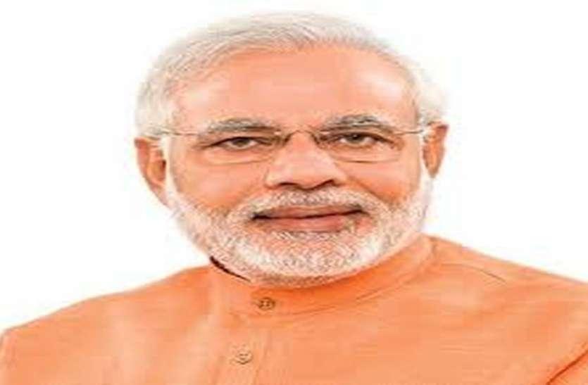 प्रधानमंत्री नरेद्र मोदी के स्वागत में भाजपा की मानव शृंखला