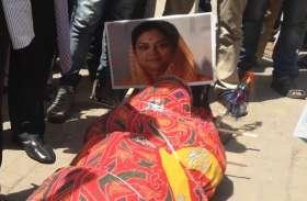 रोडवेज कर्मचारियों का विरोध, निकाली सीएम वसुंधरा राजे के पुतले की शवयात्रा