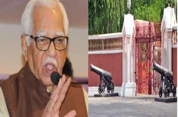 RTI में खुलासा, यूपी के राजभवन में लगे हैं 106 एसी