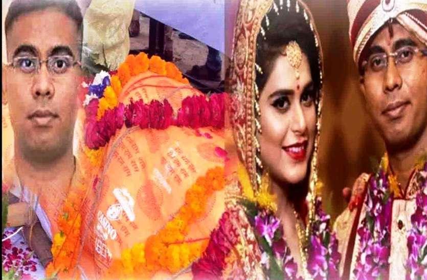 आईपीएस के ससुर ने कहा बेटी नहीं बेवफा, सुरेंद्र दास से बेइंतहा प्यार करती थी रवीना