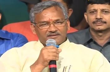 400 करोड़ के घोटाले में मुख्यमंत्री ने जांच के लिए गठित की एसआईटी