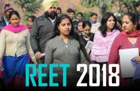 Rajasthan : रीट चयनितों की उम्मीदों को फिर झटका, लाखों अभ्यर्थियों में मच गई खलबली