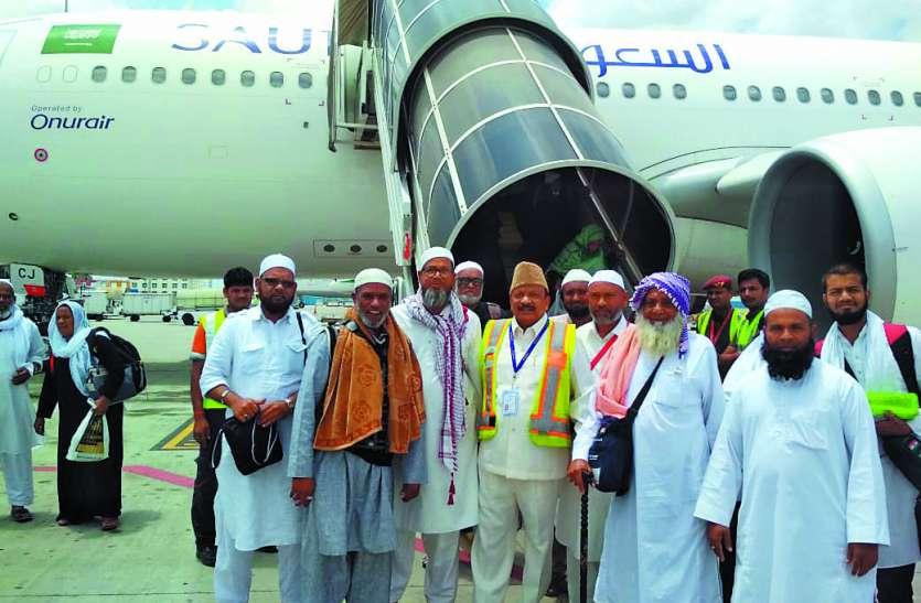 बेंगलूरु में हज यात्रा से लौटे यात्रियों का किया स्वागत