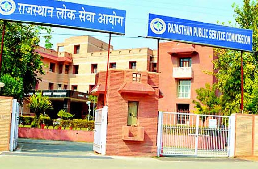 आरपीएससी ने घोषित किया इस परीक्षा का री-शफल परिणाम