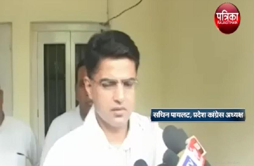 अमित शाह के जयपुर दौरे को लेकर कांग्रेस प्रदेशाध्यक्ष का बयान