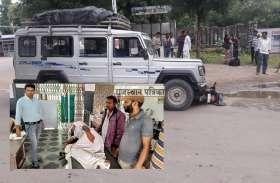VIDEO : पेट्रोल भरवाने जा रहे बाइक सवार को जीप ने मारी टक्कर, घायल को किया उदयपुर रेफर