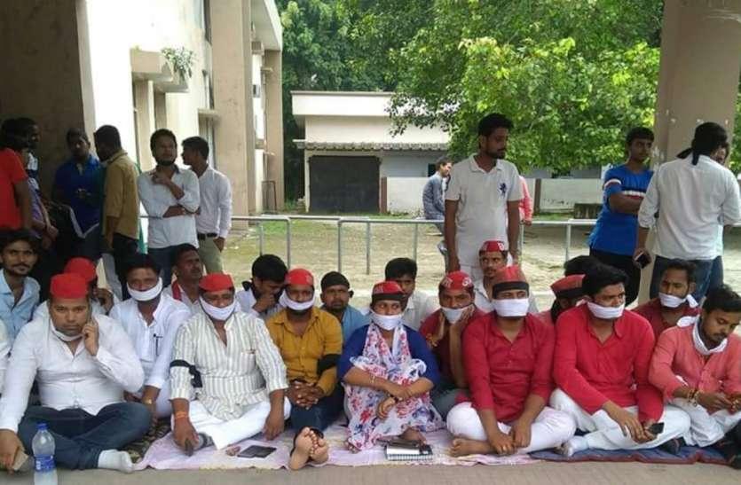 DDU student union election, know all updates - Gorakhpur