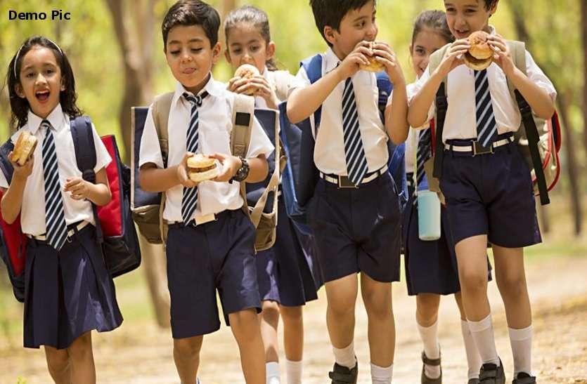 लगातार सामने आ रहे स्कूलों में बच्चों को प्रताडि़त करने के मामले