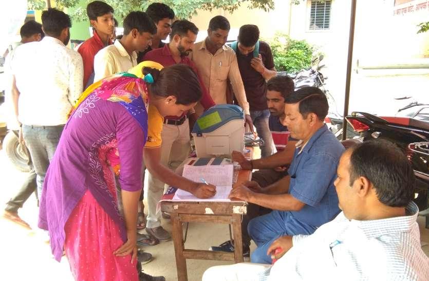 शाहपुरा में विधानसभा चुनाव से पहले डमी मतदान
