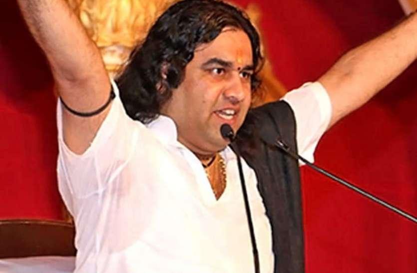 बड़ा खुलासा: देवकी नंदन ठाकुर इस वजह से छोड़ रहे हैं देश, यूएसए के इस शहर में डालेंगे डेरा