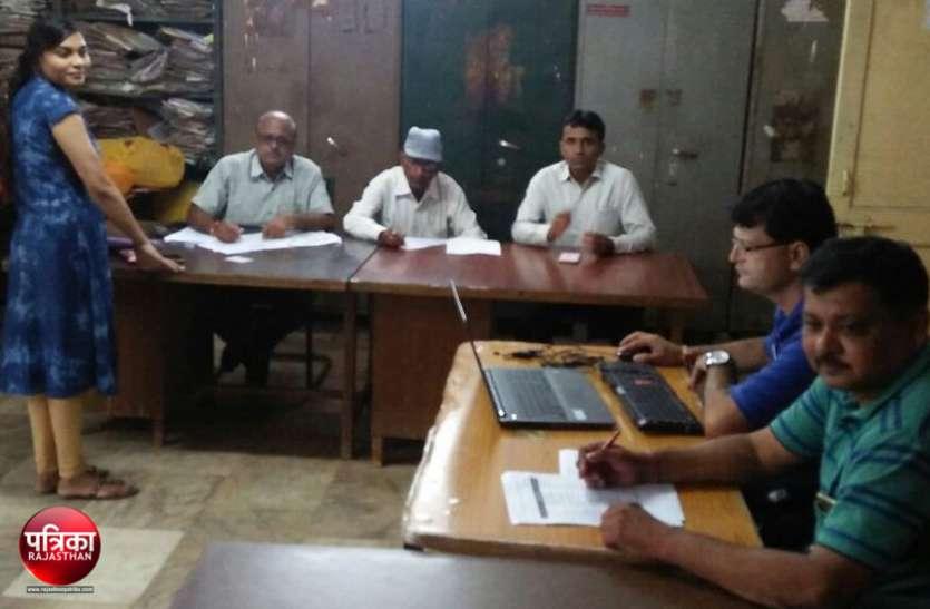 बांसवाड़ा : अन्य जिलों से कार्यमुक्त होकर आए अभ्यर्थियों का इच्छित स्थान पर पदस्थापन