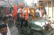 VIDEO : राव जैताजी जयंती पर राजपूत समाज ने निकाली वाहन रैली, समारोह में प्रतिभावान छात्र-छात्राओं का हुआ सम्मान
