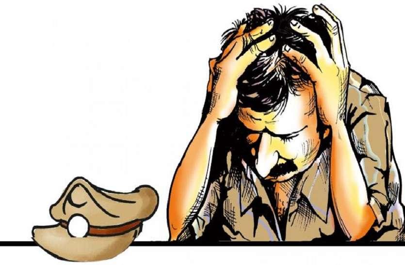 एसआई पर दलित युवक के साथ ज्यादती व मारपीट का आरोप