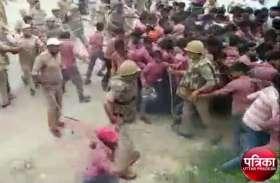 स्कूल में खराब मिड डे मिल मिलने पर बच्चों ने किया विरोध तो पुलिस ने बरसाई लाठी, कई घायल