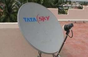 Tata Sky पर नहीं दिखेंगे आपके मनपसंदीदा 100 चैनल, आज ही उठाएं ये कदम