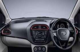 धाकड़ इंजन और शानदार फीचर्स के साथ Tata ने लॉन्च की अपनी ये सस्ती कार, जानें इस बार क्या है नया