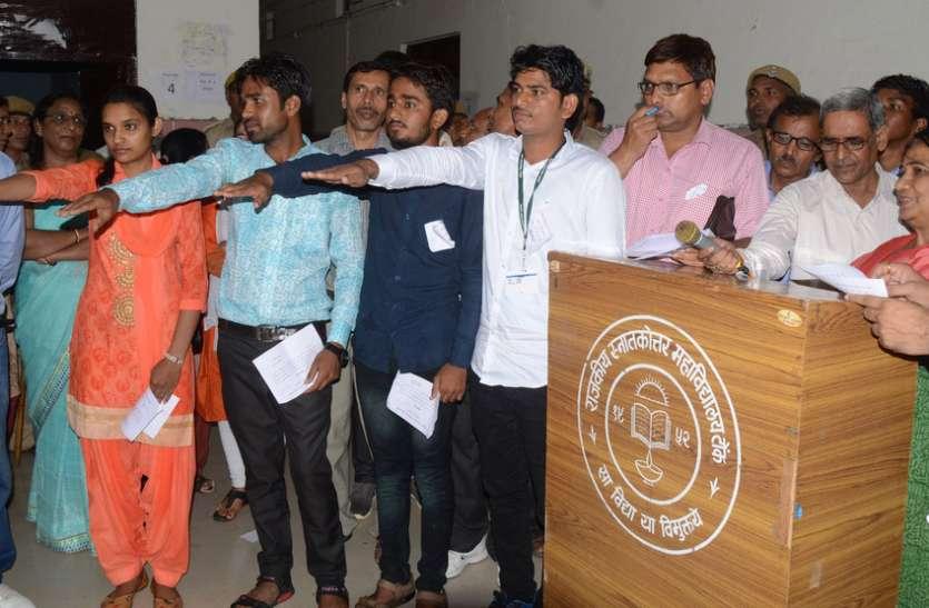 टोंक जिले के कॉलेजों में बनी छात्रों की सरकार, रख सकेंगे प्रशासन के समक्ष मजबूती से अपनी बात