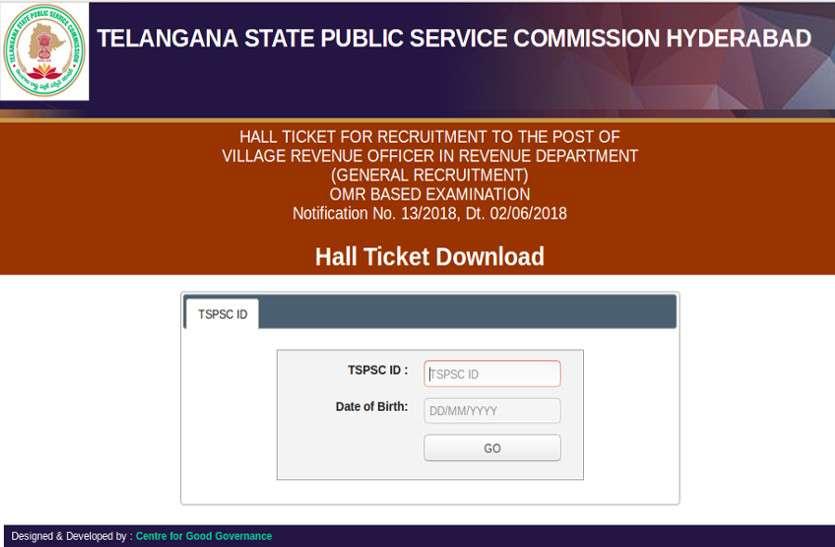 TSPSC VRO Hall Ticket 2018 हुए जारी, एक क्लिक में यहां से करें डाउनलोड