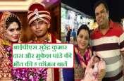 जानिए क्या हैं आईपीएस सुरेंद्र कुमार दास और मुकेश पांडे की मौत की 5 कॉमन बातें