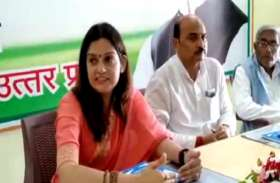 कांग्रेस प्रवक्ता प्रियंका ने बीजेपी सरकार पर साधा निशाना, भाजपा में मचा हड़कम्प, देखें वीडियों