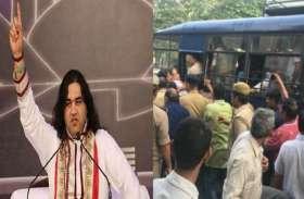 देवकीनंदन ठाकुर की गिरफ्तारी को लेकर कुमार विश्वास का भाजपा सरकार पर बड़ा हमला, जानिए क्या कहा