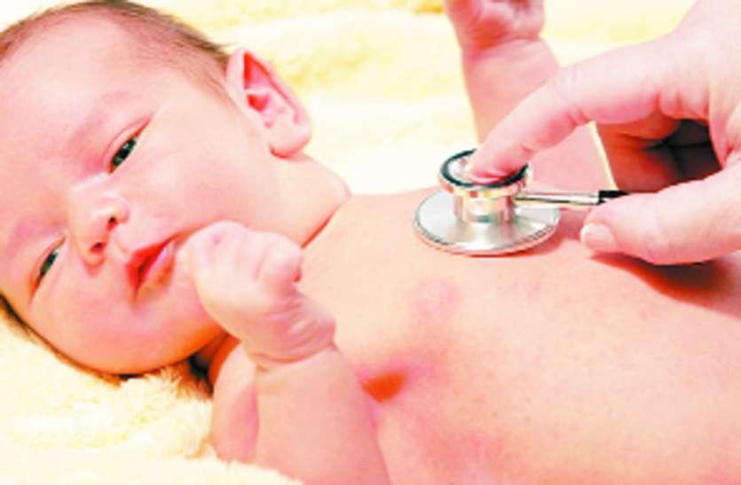 95 प्रतिशत नवजातों में दिल का इलाज संभव