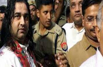कुमार विश्वास के बाद बीजेपी के नेता ने खुलकर किया देवकी नंदन ठाकुर की गिरफ्तारी का विरोध