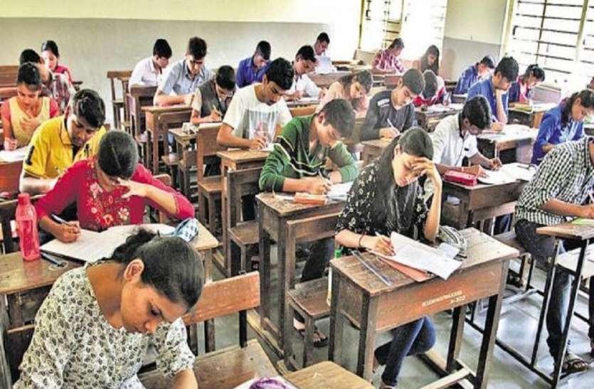 टीईटी परीक्षा की तारीख में बदलाव से लेकर यूपी बोर्ड तक ये खबरें