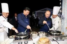 रूस में शेफ की वेशभूषा में दिखे जिनपिंग और पुतिन, साथ मिलकर खाना पकाया