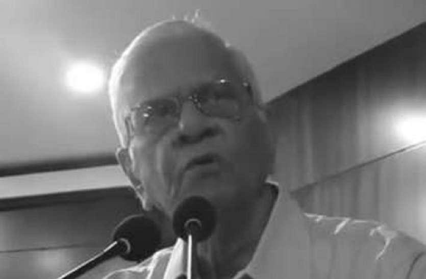 प्रोफेसर विजय शंकर व्यास का निधन, बीकानेर से था कुछ ऐसा नाता