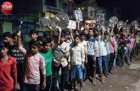 बांसवाड़ा : छात्रावास में नहीं मिल रहा अच्छा खाना, आक्रोशित छात्रों ने थाली बजाकर निकाली रैली