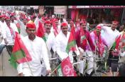 सपा नेताओं ने साईकिल रैली निकालकर प्रदेश सरकार पर साधा निशाना-देखें वीडियो