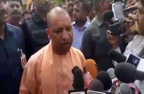 सोनभद्र पहुंचे मुख्यमंत्री योगी आदित्यनाथ, पत्रकारों ने पूछा पूछा ऐसा सवाल
