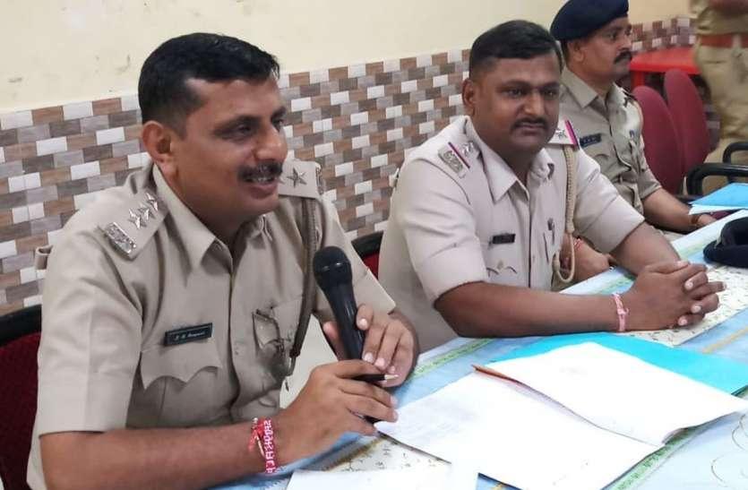 गणेश मंडलों को पुलिस ने दिए दिशा निर्देश