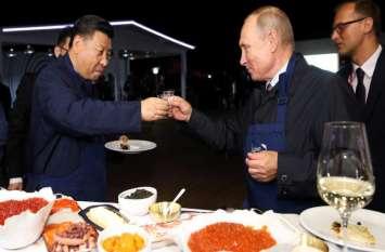 Video: रूस जाकर शेफ बन गए जिनपिंग,  पुतिन के साथ मिलकर बनाया पैनकेक