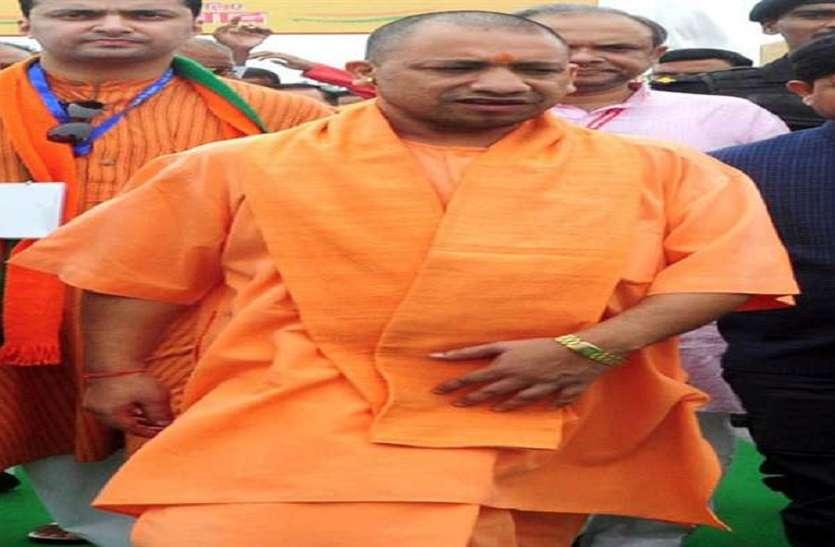 योगी आदित्यनाथ कल आएंगे जौनपुर, पूर्व मंत्री उमानाथ सिंह की पुण्य तिथि कार्यक्रम में लेंगे हिस्सा