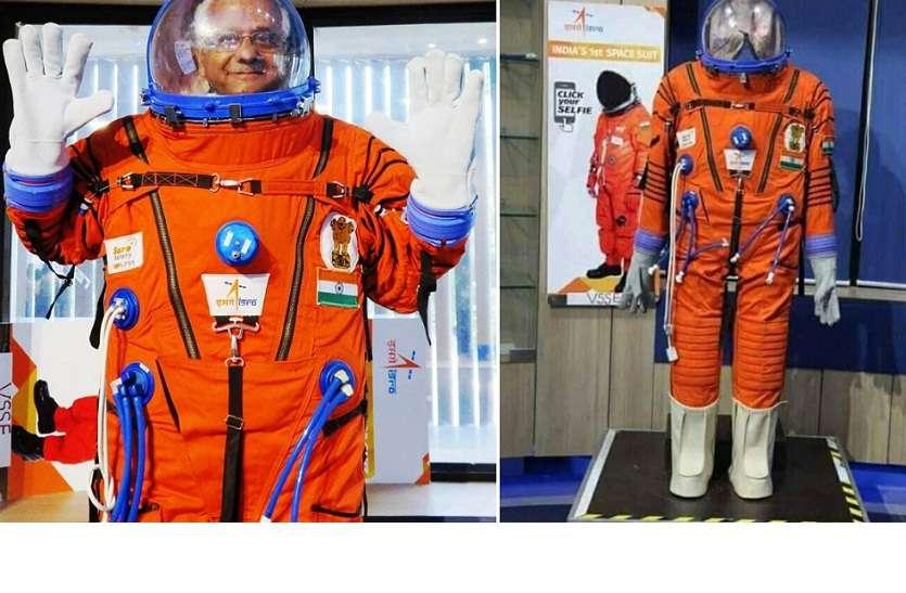 आग, हवा और ब्रह्मांड के दबाव को भी मात देगा देसी स्पेस सूट
